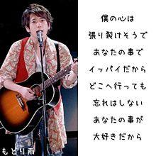 ニノ × もどり雨(歌詞画)の画像(歌詞に関連した画像)