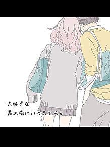 恋愛ポエム画の画像(プリ画像)
