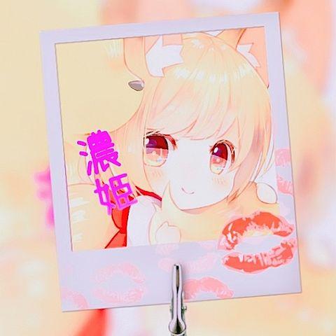 リクエスト☆の画像(プリ画像)