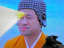 仏。の画像(勇者ヨシヒコに関連した画像)