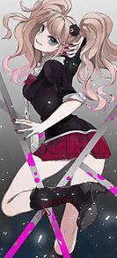 超高校級の絶望  江ノ島盾子♡の画像(超高校級の絶望に関連した画像)