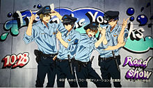 Free! -Take Your Marks- プリ画像