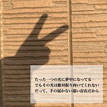 片想い 恋愛の画像(片想いに関連した画像)