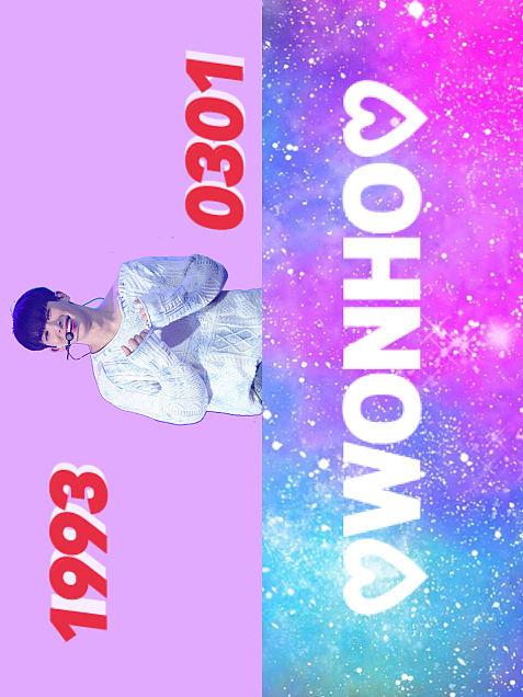 monsta x ウォノ 紙スローガン風の画像 プリ画像