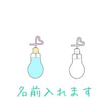 電球ソーダ💡の画像(プリ画像)