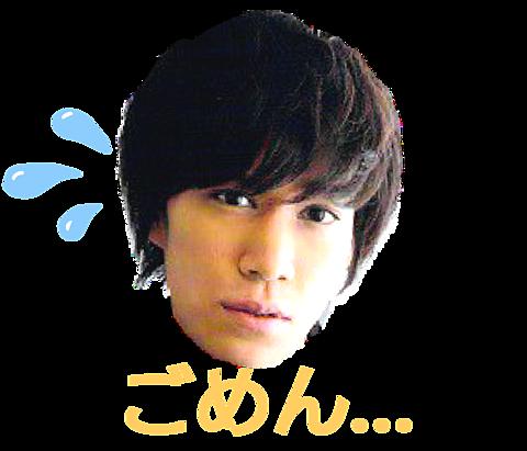 千賀健永スタンプの画像(プリ画像)
