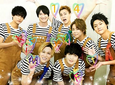 Kis-My-Ft2結成14周年おめでとうの画像(プリ画像)