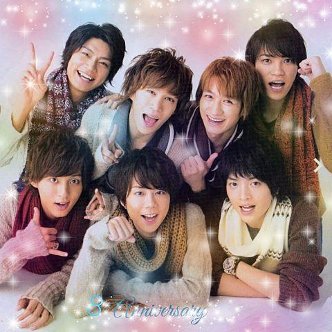 Kis-My-Ft2デビュー8周年の画像(プリ画像)