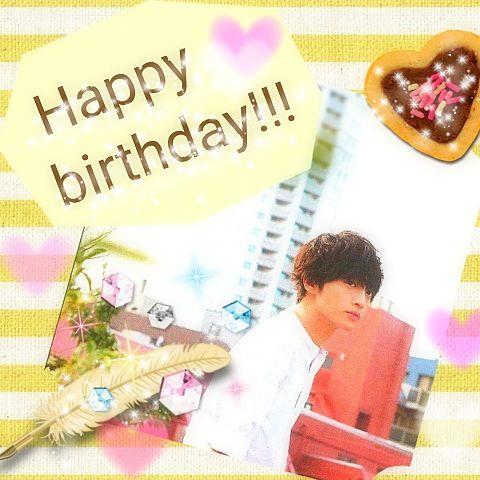 玉森裕太  Happybirthday!!!の画像 プリ画像