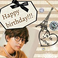 藤ヶ谷太輔Happybirthday!!!の画像(HAPPYBIRTHDAYに関連した画像)