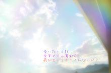 陽に照らされて君を想うの画像(高嶺の花子さんに関連した画像)