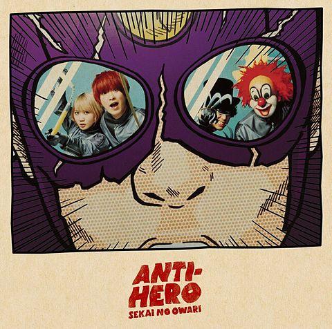 ANTI-HEROの画像(プリ画像)