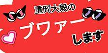 ジャニーズWESTロゴの画像(ジャニーズwest ロゴに関連した画像)