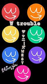 ☆Wtrouble☆ プリ画像