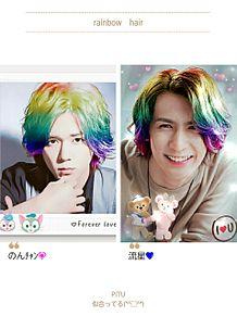 rainbow★hairの画像(hairに関連した画像)