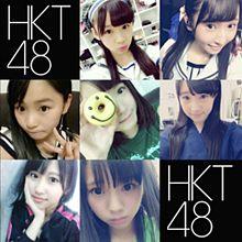 HKT48 研究生の画像(山下エミリーに関連した画像)
