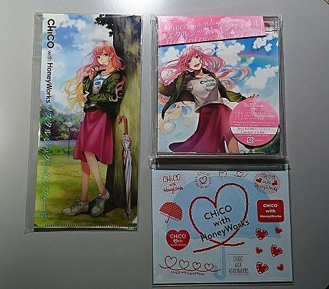 ノスタルジックレインフォール   (CD)の画像(プリ画像)