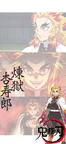 壁紙 煉獄 杏 寿郎