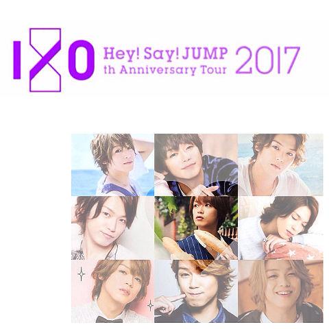 Hey! Say! JUMP🌈の画像 プリ画像