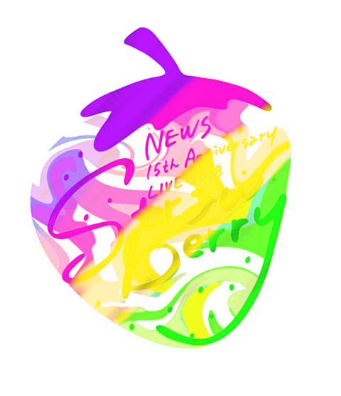 NEWS strawberryの画像(プリ画像)