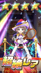 白猫テニスの画像(エクセリアに関連した画像)