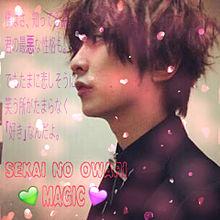 ☆SEKAI NO OWARI/MAGIC☆の画像(プリ画像)