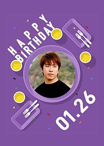 ヒナちゃんHappy Birth Dayの画像(村上信五生誕祭に関連した画像)