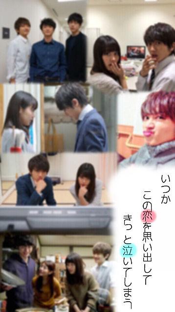 いつ恋♡♡の画像(プリ画像)