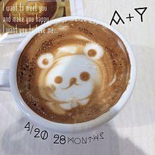 【28months】 プリ画像