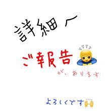 ※フォロワーさん 詳細へカモン✋の画像(中島裕翔/伊野尾慧に関連した画像)