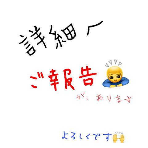 ※フォロワーさん 詳細へカモン✋の画像(プリ画像)
