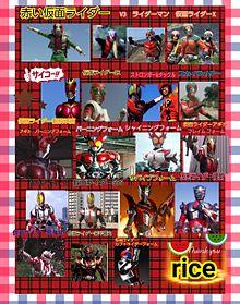 赤いライダー集 プリ画像