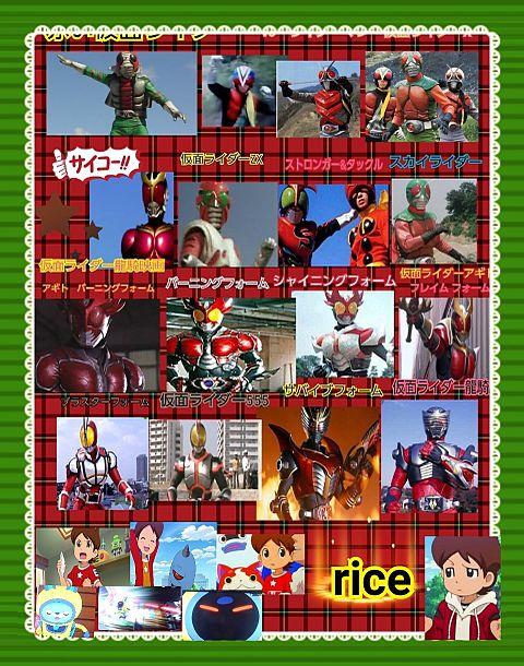 赤服のヒーローの画像(プリ画像)