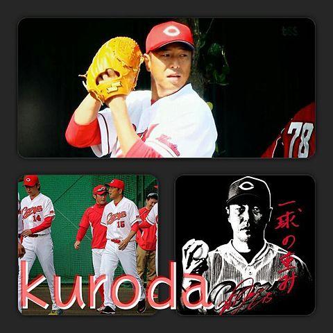 kurodaの画像(プリ画像)