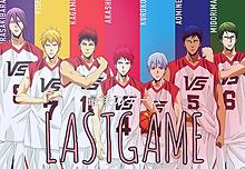 LASTGAME!の画像(#LASTGAMEに関連した画像)