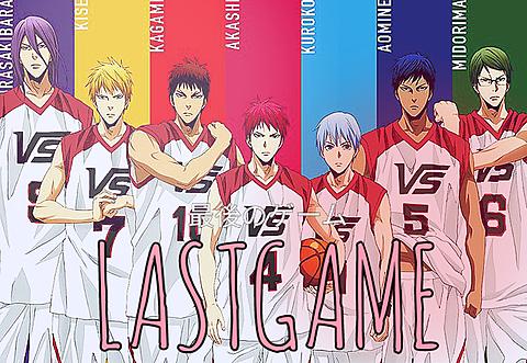 LASTGAME!の画像 プリ画像