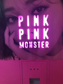 PINKPINKMONSTERの画像(プリ機に関連した画像)