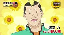 斉木アニメ!!の画像(愛河里花子に関連した画像)