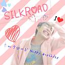 シルクロード♡Happy Birthday♡の画像(プリ画像)