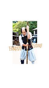 Happy Birthdayメンディーくん プリ画像