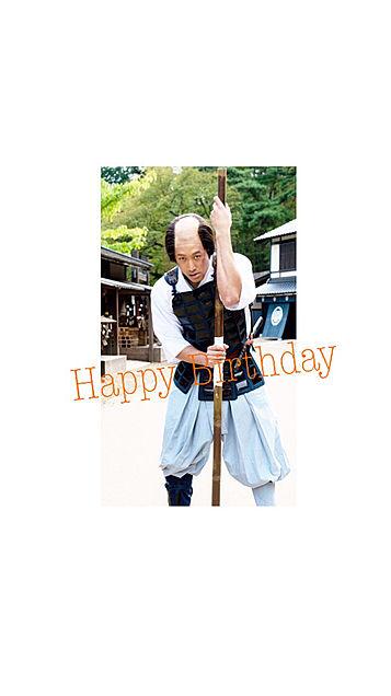 Happy Birthdayメンディーくんの画像(プリ画像)