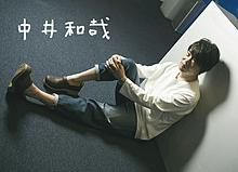 no titleの画像(中井和哉に関連した画像)