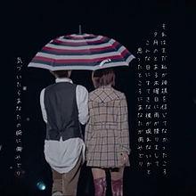 雨宿りの画像(雨宿りに関連した画像)