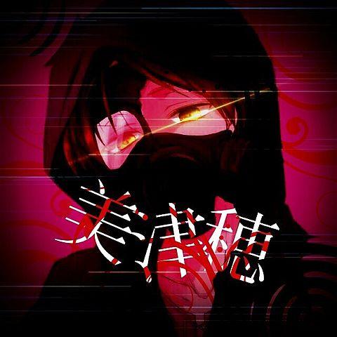 男の子 毒マスク リクエスト 美津穂様の画像(プリ画像)