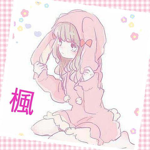 天空の神 楓 さんからのリクエスト!の画像(プリ画像)