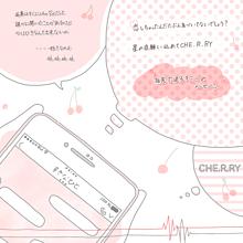 ひよとのコラボ!の画像(おしゃれ/シンプルに関連した画像)