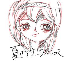 青山先生 短編 夏のサンタクロースを描いて見ました。の画像(サンタクロースに関連した画像)