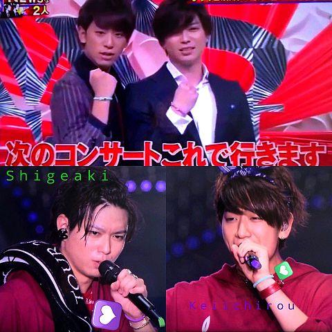 コヤシゲ LIVE NEWSの画像(プリ画像)