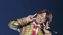 髙橋の海人くんの画像(King&princeに関連した画像)