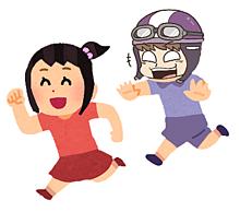 少女とショッピくん(鬼ごっこ編)自作の画像(#いらすとやに関連した画像)